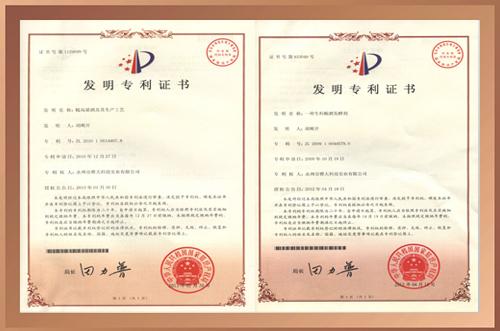 糯高粱酒及生产工艺、雅大生料发酵剂发明专利