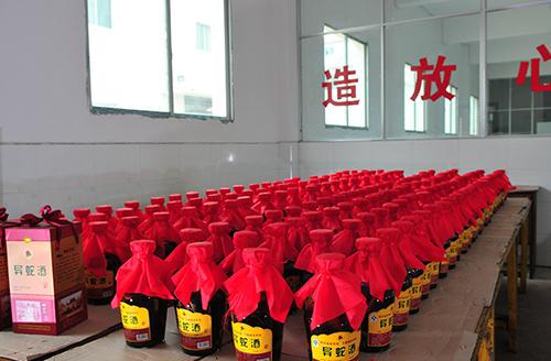 瓶装酒生产线