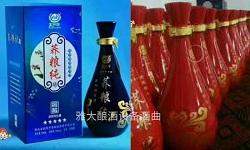 武冈酒王夏双华用土法烤酒设备和技艺酿造黑苦荞酒