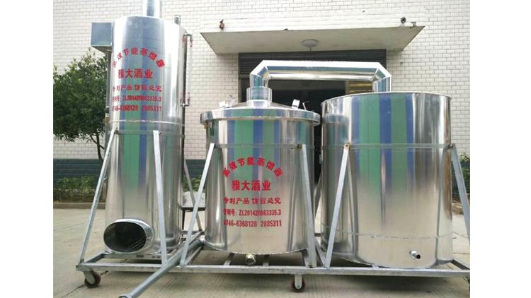 移动式酿酒设备