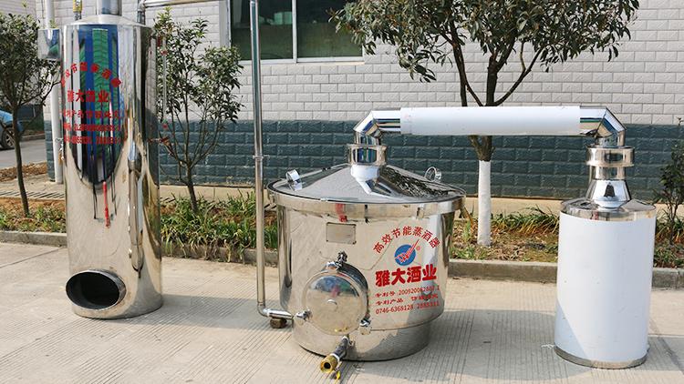固态开口酿酒设备