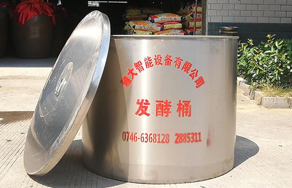 不锈钢发酵桶