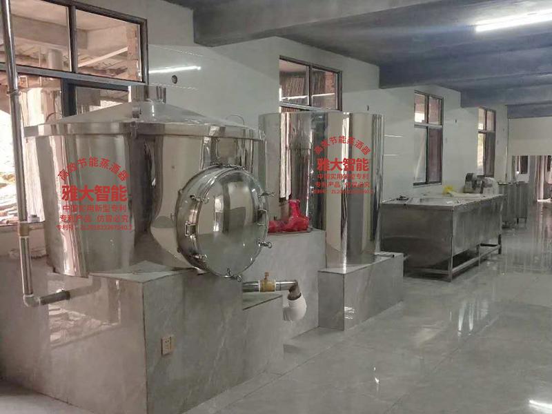 中小型酒厂酿酒设备
