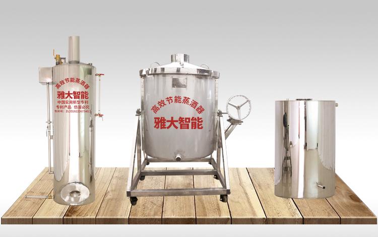 自动排糟酿酒设备